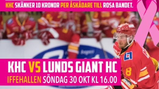 Bild för Kalmar HC vs Lund Giants HC, 2016-10-30, Iffehallen