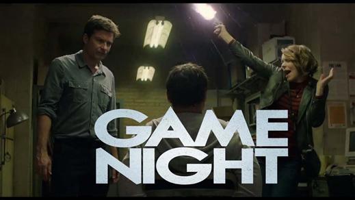 Bild för Game Night, 2018-02-28, Järpenbion